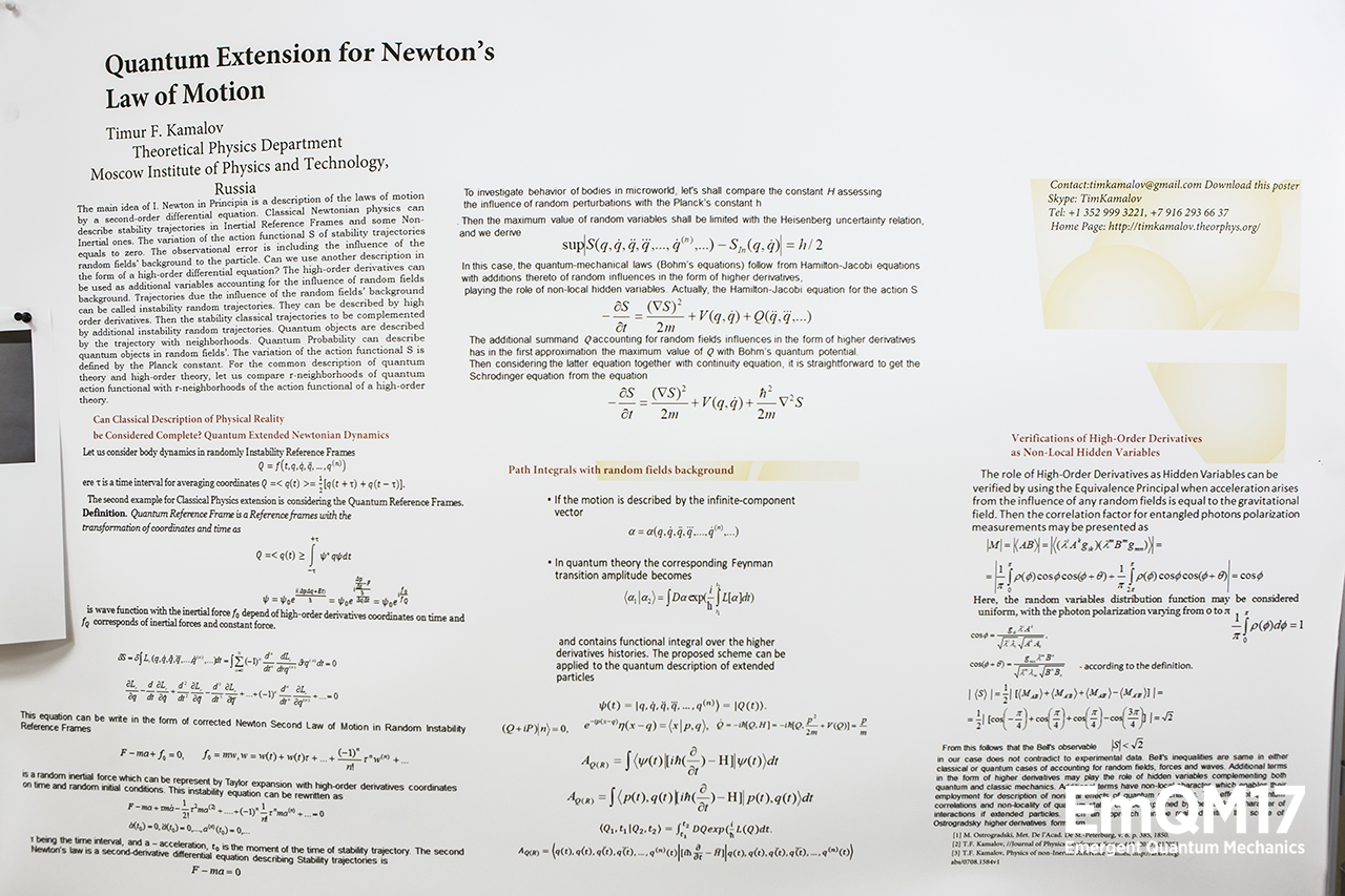 Quantum Extension for Newton's Law of Motion by Timur Kamalov